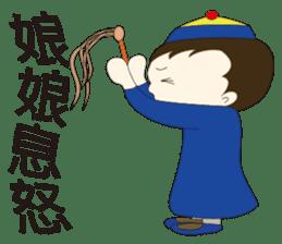 Taiwanese man so happy sticker #8116227