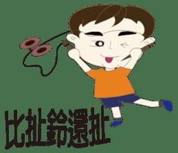 Taiwanese man so happy sticker #8116229