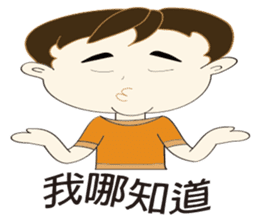Taiwanese man so happy sticker #8116230