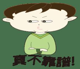 Taiwanese man so happy sticker #8116232