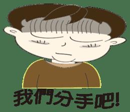 Taiwanese man so happy sticker #8116233