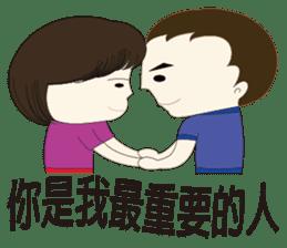 Taiwanese man so happy sticker #8116236