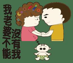 Taiwanese man so happy sticker #8116237