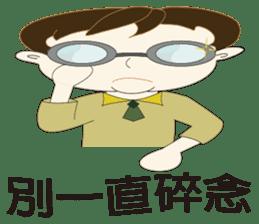 Taiwanese man so happy sticker #8116238