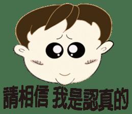 Taiwanese man so happy sticker #8116241