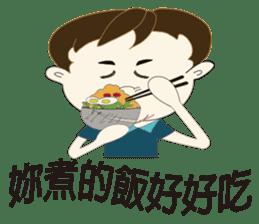 Taiwanese man so happy sticker #8116242
