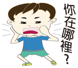 Taiwanese man so happy sticker #8116243
