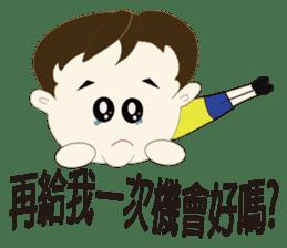 Taiwanese man so happy sticker #8116244