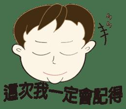 Taiwanese man so happy sticker #8116245