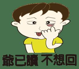 Taiwanese man so happy sticker #8116246