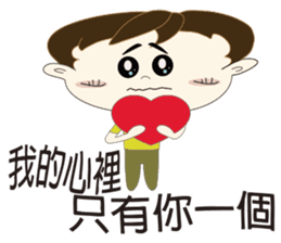 Taiwanese man so happy sticker #8116247