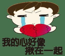 Taiwanese man so happy sticker #8116248