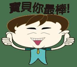 Taiwanese man so happy sticker #8116249