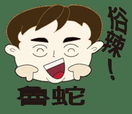 Taiwanese man so happy sticker #8116251