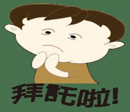Taiwanese man so happy sticker #8116254