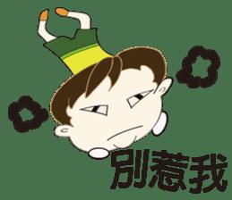 Taiwanese man so happy sticker #8116255