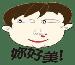 Taiwanese man so happy sticker #8116256