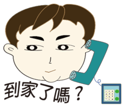 Taiwanese man so happy sticker #8116257