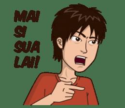 Tio Ciu Nang sticker #8117154