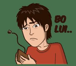 Tio Ciu Nang sticker #8117159
