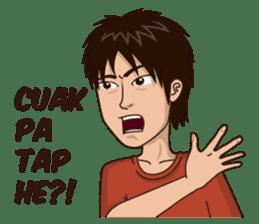 Tio Ciu Nang sticker #8117161