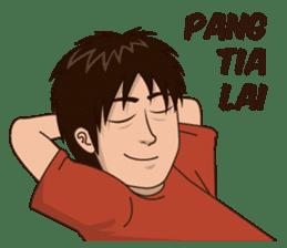 Tio Ciu Nang sticker #8117175