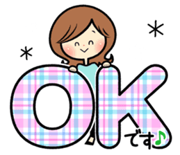 Sociable woman's stickers(large type) sticker #8119933