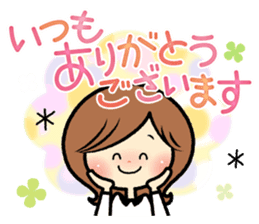 Sociable woman's stickers(large type) sticker #8119936