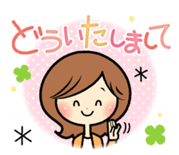 Sociable woman's stickers(large type) sticker #8119940