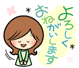 Sociable woman's stickers(large type) sticker #8119941