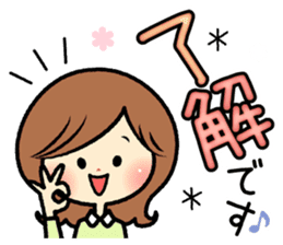 Sociable woman's stickers(large type) sticker #8119942