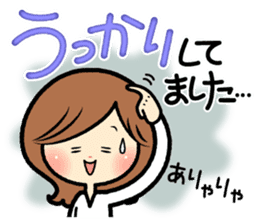 Sociable woman's stickers(large type) sticker #8119944