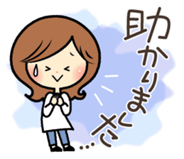 Sociable woman's stickers(large type) sticker #8119945