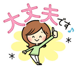 Sociable woman's stickers(large type) sticker #8119946