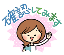 Sociable woman's stickers(large type) sticker #8119948