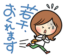 Sociable woman's stickers(large type) sticker #8119949