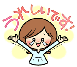 Sociable woman's stickers(large type) sticker #8119952