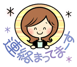 Sociable woman's stickers(large type) sticker #8119953