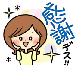 Sociable woman's stickers(large type) sticker #8119954