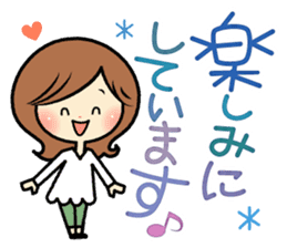 Sociable woman's stickers(large type) sticker #8119956