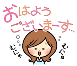Sociable woman's stickers(large type) sticker #8119958