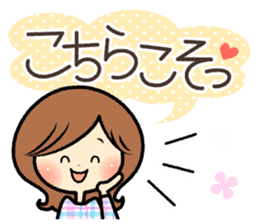 Sociable woman's stickers(large type) sticker #8119966