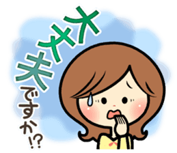 Sociable woman's stickers(large type) sticker #8119968
