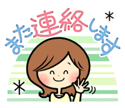 Sociable woman's stickers(large type) sticker #8119969