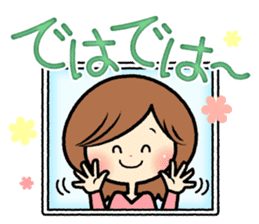 Sociable woman's stickers(large type) sticker #8119970