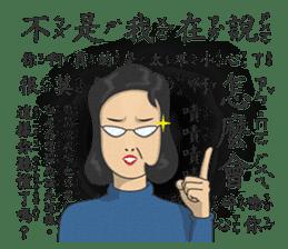 Textbook goes koo-koo! part 2 sticker #8121069