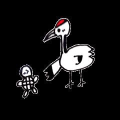 Cute crane