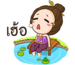 Sabai sticker #8131654