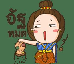 Sabai sticker #8131660