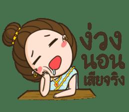 Sabai sticker #8131661